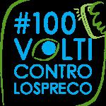 100volti_logo